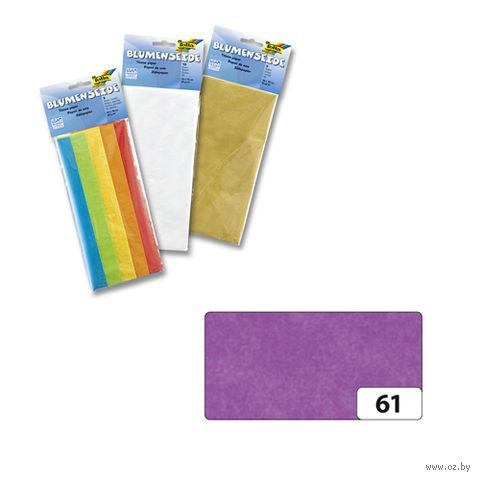 Бумага папиросная (лиловый; 500х700 мм; 5 листов)