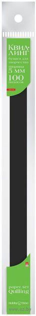 Бумага для квиллинга (300х5 мм; черная; 100 шт.) — фото, картинка
