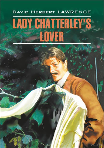 Lady Chatterley's Lover — фото, картинка