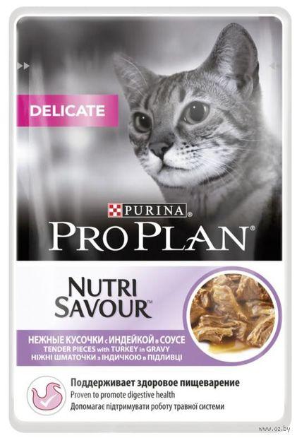 """Пресервы для кошек """"Nutri Savour. Delicate"""" (85 г; индейка в соусе) — фото, картинка"""