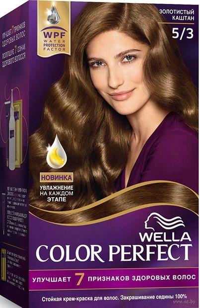 "Крем-краска для волос ""Wella Color Perfect"" тон: 5/3, золотистый каштан — фото, картинка"