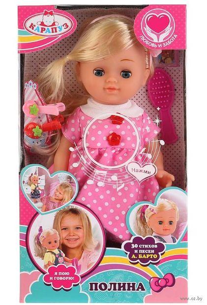 """Музыкальная кукла """"Полина"""" (25 см; арт. POLI-27-A-RU) — фото, картинка"""