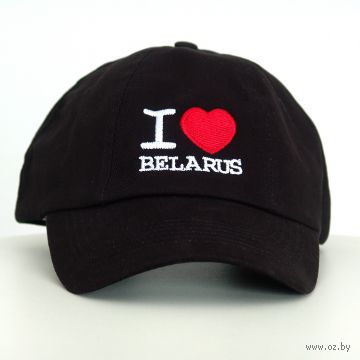 "Бейсболка Vitaem ""I LOVE BELARUS"" (черная)"