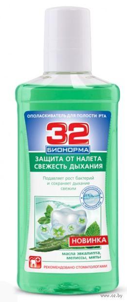 "Ополаскиватель для полости рта ""Защита от налета"" (250 мл)"