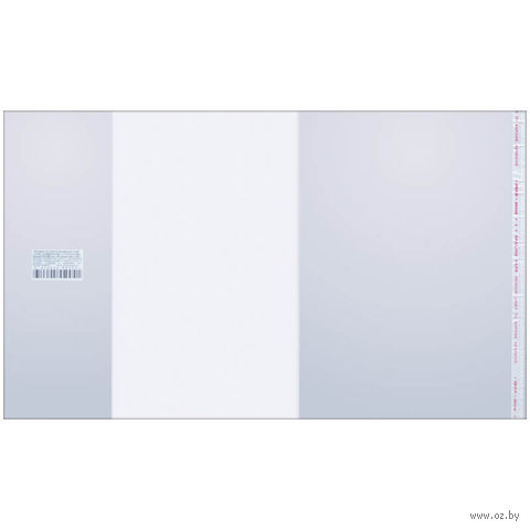 Обложка для дневников и тетрадей (80 мкм; 215х360 мм; с липким слоем) — фото, картинка
