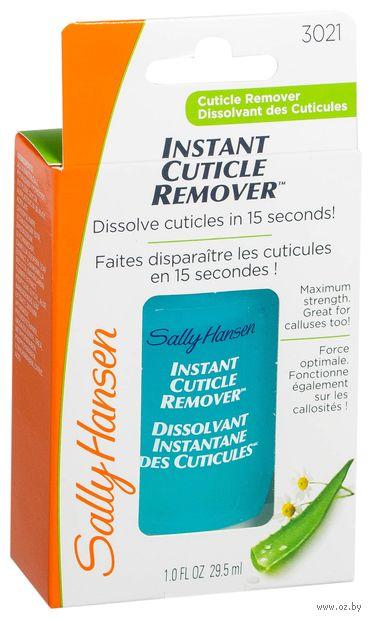 """Гель для удаления кутикулы """"Instant cuticle remover maximum strength"""" (30 мл) — фото, картинка"""