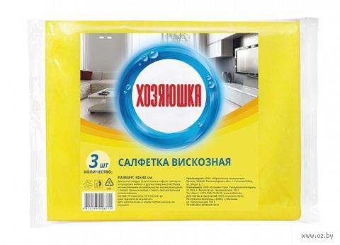 Набор салфеток для уборки (3 шт.; 300х380 мм) — фото, картинка
