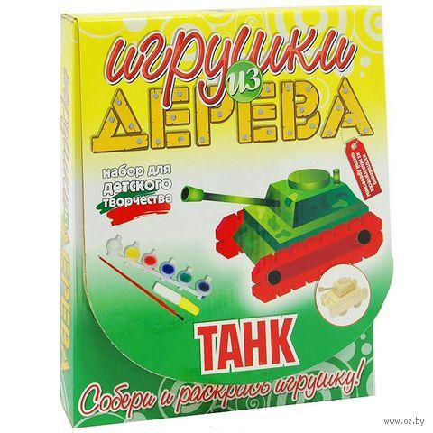 """Сборная модель """"Танк"""""""