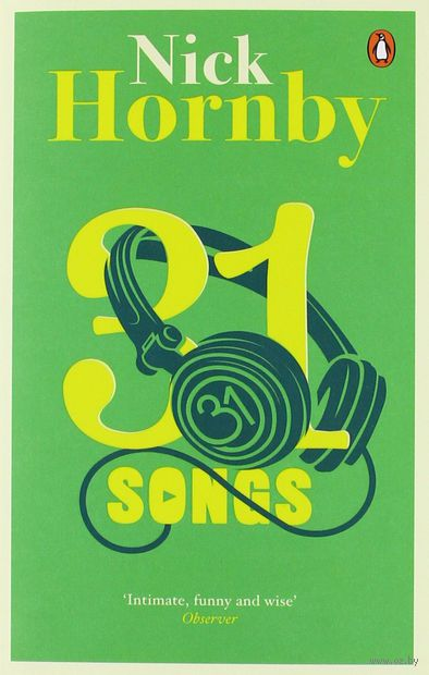 31 Songs. Ник Хорнби