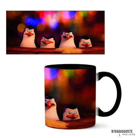 """Кружка """"Пингвины из Мадагаскара"""" (черная; арт. 572) — фото, картинка"""
