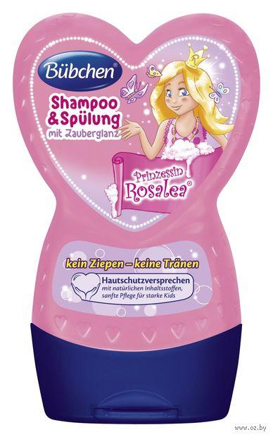 """Шампунь-бальзам для волос детский """"Принцесса Розалея"""" (230 мл) — фото, картинка"""