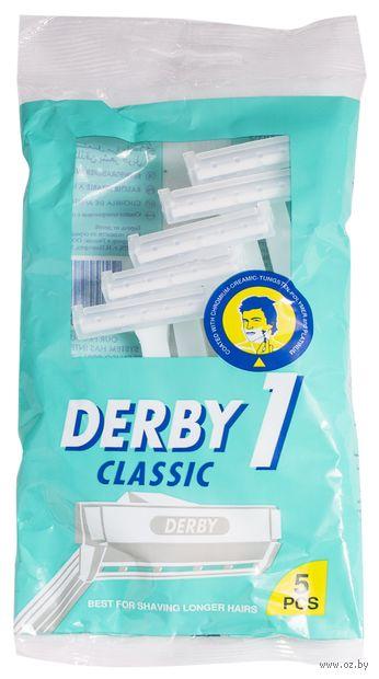 """Станок для бритья одноразовый """"Derby"""" (5 шт)"""