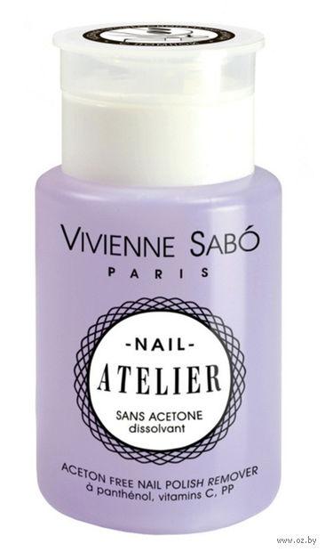 """Жидкость для снятия лака """"Nail Atelier"""" (150 мл) — фото, картинка"""
