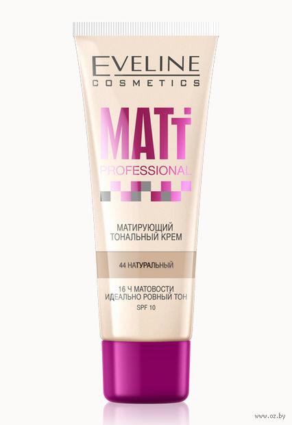 """Тональный крем для лица """"Matt Professional"""" SPF 10 (тон: 44, натуральный) — фото, картинка"""