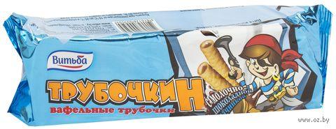 """Трубочки вафельные """"Трубочкин"""" (170 г; с молочно-шоколадной начинкой) — фото, картинка"""