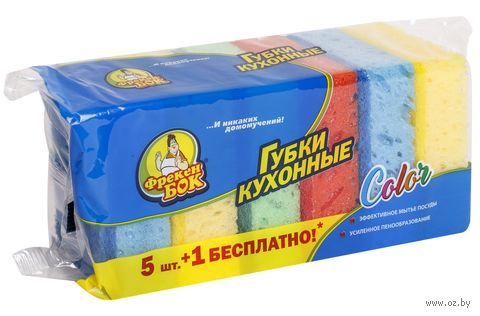 "Губка для мытья посуды ""Color"" (6 шт.; 90 х 64 х 30 мм) — фото, картинка"