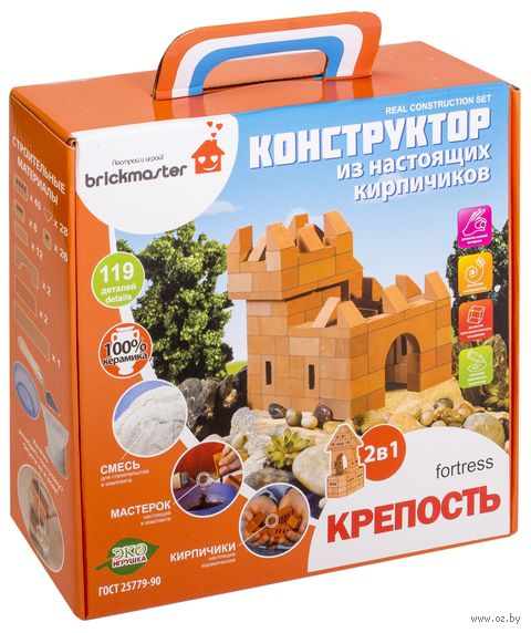"""Конструктор """"Крепость"""" (119 деталей) — фото, картинка"""