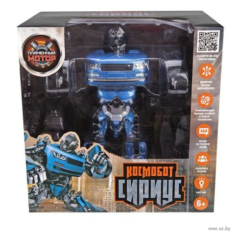"Робот-трансформер ""Космобот Сириус"" (арт. 870337) — фото, картинка"