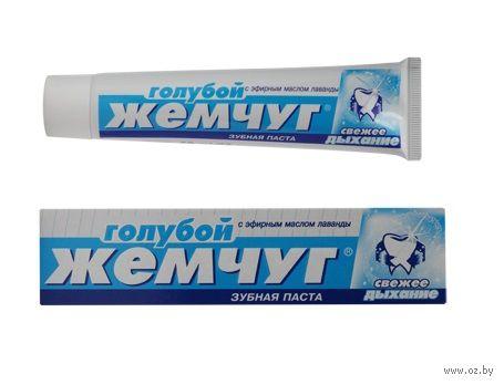 """Зубная паста """"Свежее дыхание. С эфирным маслом лаванды"""" (90 мл)"""
