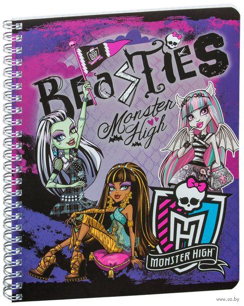 """Тетрадь полуобщая в клетку """"Monster High"""" (48 листов; в ассортименте)"""