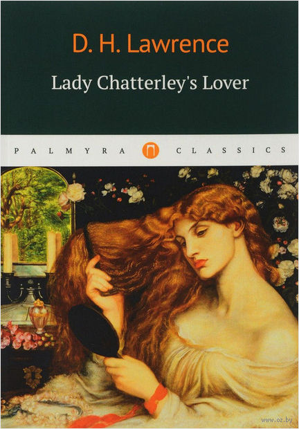 Lady Chatterleys Lover — фото, картинка