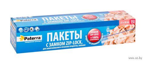 Пакеты для хранения (27х28 см; 15 шт.) — фото, картинка