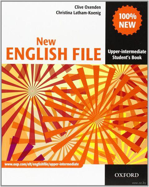 New English File. Upper-intermediate. Student`s Book. Клайв Оксэнден, Кристина Латам-Кениг