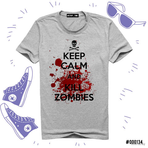 "Футболка серая унисекс ""Kill Zombies"" (XXXL; арт. 134) — фото, картинка"