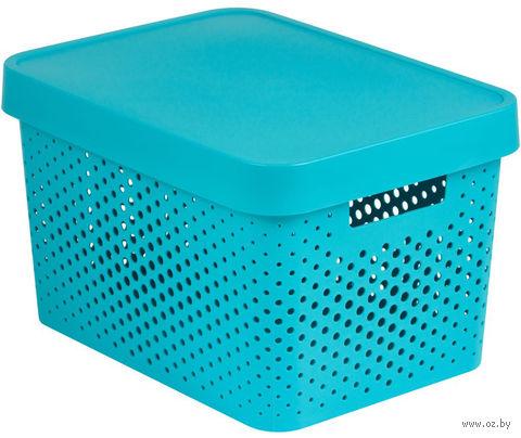 Ящик для хранения с крышкой (17 л; синий перфорированный)