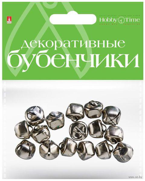 Бубенчики декоративные (12 мм; серебряные; 16 шт.) — фото, картинка