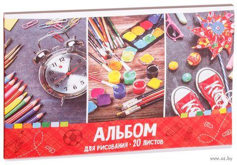 """Альбом для рисования """"Школьные краски"""" (А4; 20 листов; в ассортименте) — фото, картинка"""