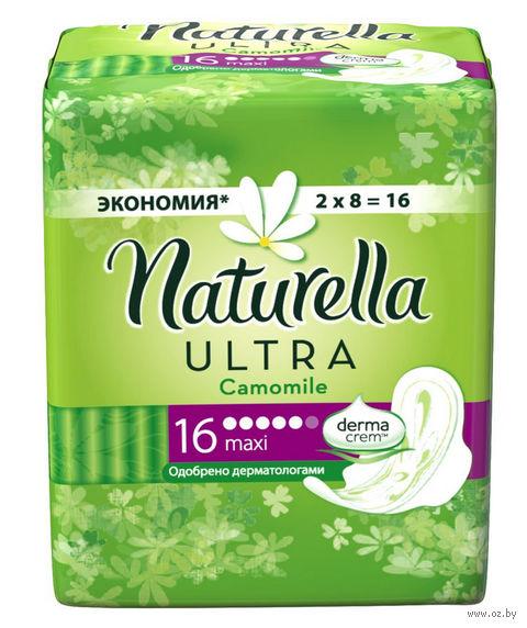 Гигиенические прокладки NATURELLA Ultra Maxi (16 шт.)