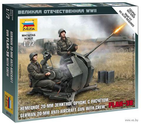 """Набор миниатюр """"Немецкое 20-мм зенитное орудие с расчетом Flak-38"""" (масштаб: 1/72) — фото, картинка"""
