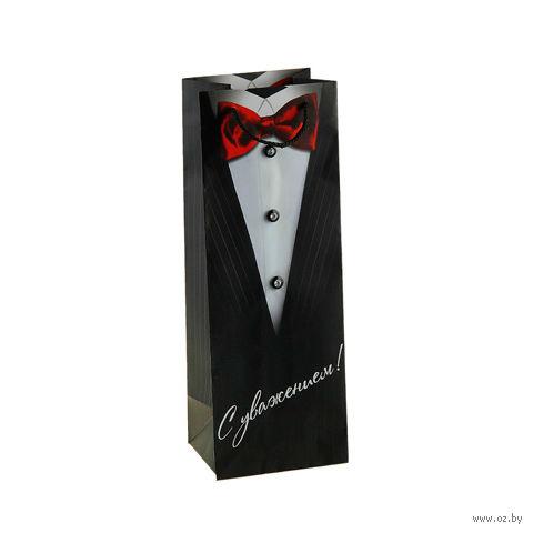 """Пакет подарочный бумажный для бутылки """"Смокинг"""" (13х36х10 см; арт. 10570512)"""