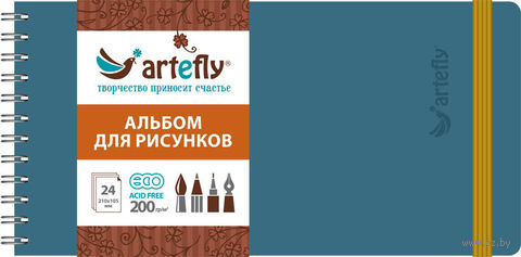 """Альбом для рисунков """"Artefly"""" (210х105 мм; твердая голубая обложка)"""
