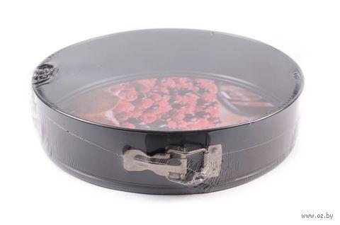Форма для выпекания металлическая антипригарная со съемным дном (300 мм) — фото, картинка