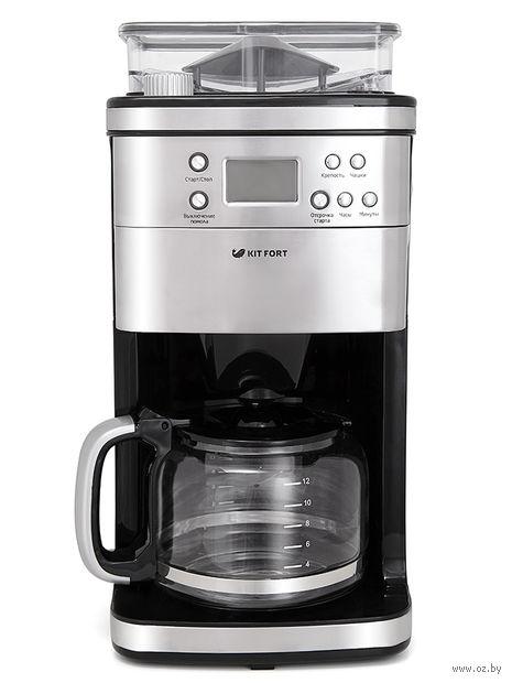 Капельная кофеварка Kitfort KT-705 — фото, картинка