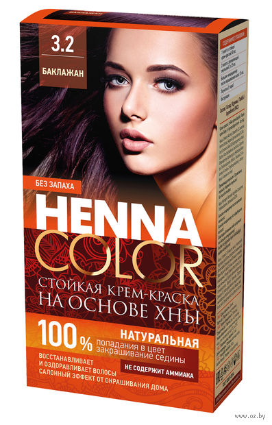 "Крем-краска для волос ""Henna Color"" (тон: 3.2, баклажан) — фото, картинка"