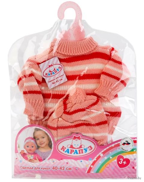 Одежда для куклы (арт. B1626217-RU) — фото, картинка