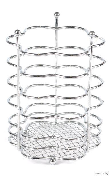 Подставка для столовых приборов металлическая (175х120х120 мм)
