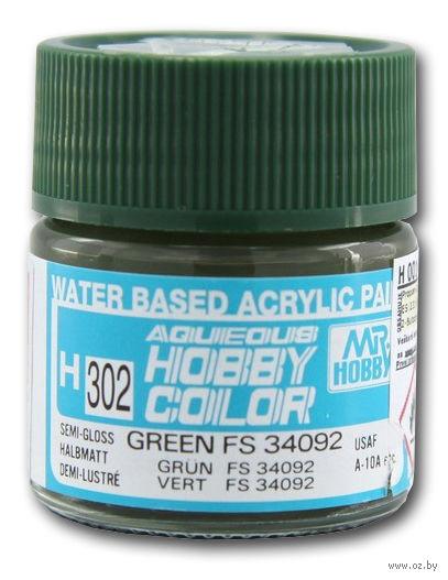 Краска Aqueous Hobby Color водоразбавляемая (gray, H-302)