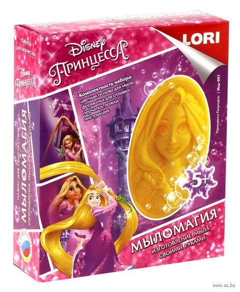 """Набор для изготовления мыла """"Принцесса Рапунцель"""" — фото, картинка"""