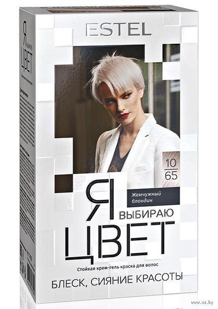 """Крем-гель краска для волос """"Я выбираю ЦВЕТ"""" (тон: 10/65, жемчужный блондин) — фото, картинка"""