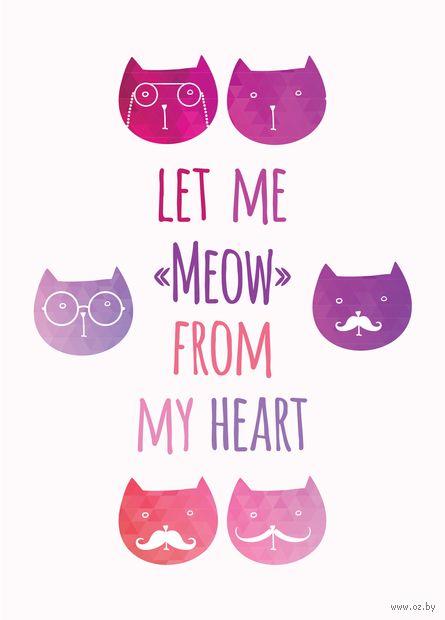 "Открытка ""Meow"" — фото, картинка"