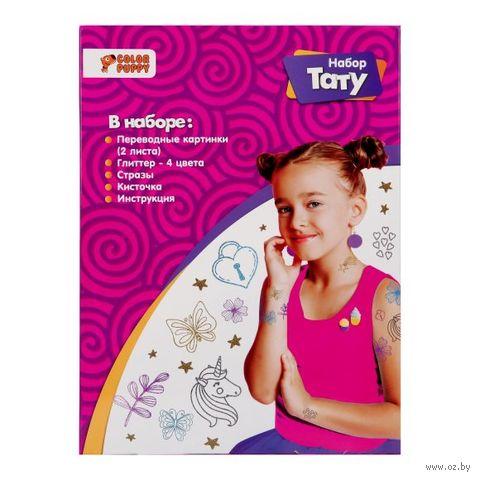 """Набор для создания тату """"Маленькая принцесса"""" — фото, картинка"""