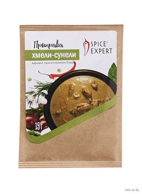 "Приправа ""Spice Expert. Хмели-сунели"" (15 г) — фото, картинка"