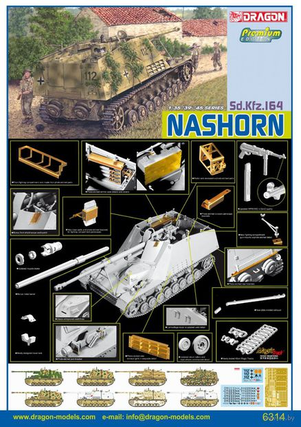 """САУ """"Sd.Kfz.164 Nashorn"""" (масштаб: 1/35) — фото, картинка"""