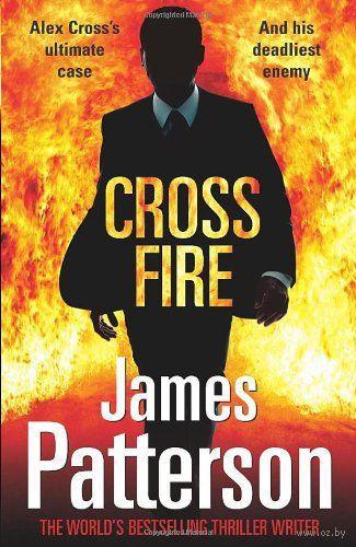 Cross Fire. Джеймс Паттерсон