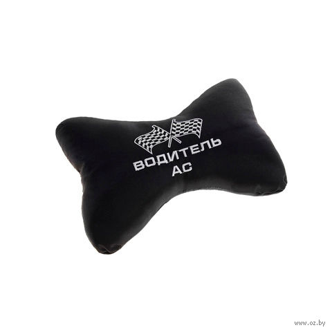 Подушка под шею текстильная для автомобиля (17х8 см; арт. 10468770)