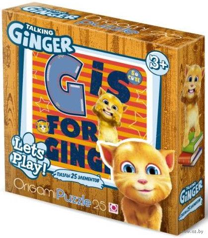 "Пазл ""Talking Friends. Ginger"" (25 элементов)"